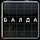 IBalda old app icon