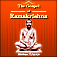 The Gospel of Ramakrishna ed by Swami Abhedananda