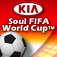 Soul FIFA World Cup app icon