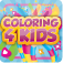 Coloring 4 Kids app icon