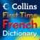 Collins First Time French Dictionary iOS icon