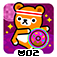 Donut Dance App Icon