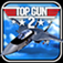 Top Gun 2 app icon