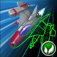 Jet Fighter Ace iOS Icon