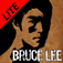 Bruce Lee Dragon Warrior Lite iOS icon