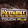 ROMANCE OF THE THREE KINGDOMS TOUCH Plus app icon