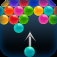 Bubble Shooter Pro app icon