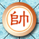 ChineseChess Go! iOS Icon