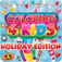 Coloring 4 Kids Holiday Edition iOS Icon