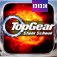 Top Gear: Stunt School App Icon