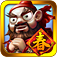 Three Kingdoms TD app icon