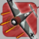 Ace Fighter Plane !! app icon