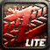 Zombie Highway Lite app icon