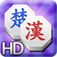 장기HD by FREEON App Icon