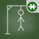 IForca - Hangman in Portuguese iOS Icon