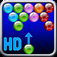 Bubble Shooter HD App Icon