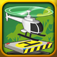 Paper Glider Crazy Copter App Icon