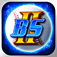 Baseball Superstars II Pro app icon