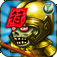 Castle Attack app icon