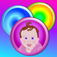 IBaby Buttons App Icon