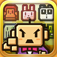 ZOOKEEPER DX Touch Edition icon