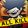 ALL KILL app icon
