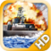 BATTLESHIP for iPad App Icon