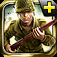 Brothers In Arms 2: Global Front Free plus app icon
