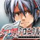 RPG - Fantasy Chronicle App Icon