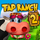 Tap Ranch 2 App Icon