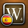 Wordsmithery iOS Icon