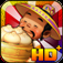 Castle Attack – Ultimate HD plus app icon