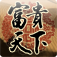 Rich Man FW: Romance of 3 Kingdoms app icon