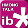 Hmong Talk App Icon