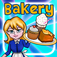 Bakery plus app icon