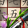 Sudoku Samurai iOS Icon