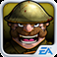 Trenches II App Icon