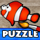 Ocean - Color Your Puzzle and Paint the Sea Fish Drawings - Coloring Drawing and Painting Games for Kids - Lite iOS Icon