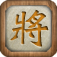 Chinese Chess Xtreme app icon