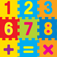 Kids Maths Sequence Challenge HD app icon