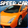 SpeedCar App Icon