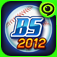 Baseball Superstars 2012. app icon