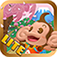 Super Monkey Ball 2: Sakura Edition Lite (International) iOS Icon