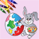 Easter Egg Coloring Book App Icon