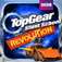 Top Gear: Stunt School Revolution App Icon