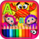 Preschool EduPaint app icon