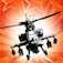 Doodle Air Assault ( Shooting and Racing Game ) iOS Icon