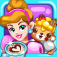 Cinderella Cafe App Icon