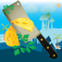 Cheese Chopper app icon