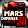 MarsDefense iOS Icon